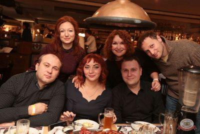 Похмельные вечеринки, 2 января 2019 - Ресторан «Максимилианс» Самара - 63