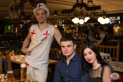 Похмельные вечеринки, 2 января 2019 - Ресторан «Максимилианс» Самара - 64
