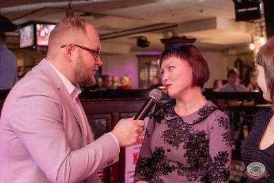 «Вечеринка Ретро FM», 18 января 2019 - Ресторан «Максимилианс» Самара - 10