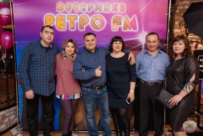 «Вечеринка Ретро FM», 18 января 2019 - Ресторан «Максимилианс» Самара - 2
