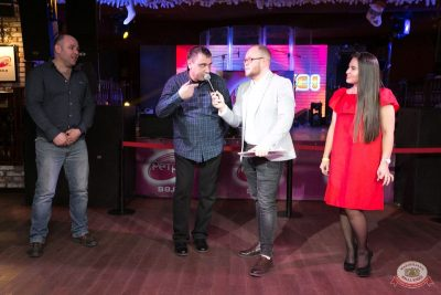 «Вечеринка Ретро FM», 18 января 2019 - Ресторан «Максимилианс» Самара - 20