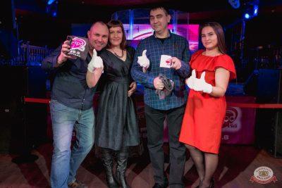 «Вечеринка Ретро FM», 18 января 2019 - Ресторан «Максимилианс» Самара - 23