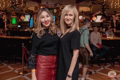 «Вечеринка Ретро FM», 18 января 2019 - Ресторан «Максимилианс» Самара - 24