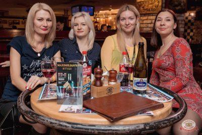 «Вечеринка Ретро FM», 18 января 2019 - Ресторан «Максимилианс» Самара - 38