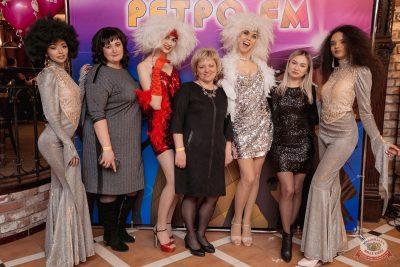 «Вечеринка Ретро FM», 18 января 2019 - Ресторан «Максимилианс» Самара - 4