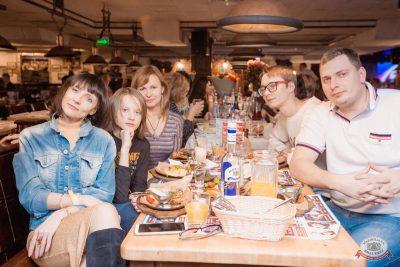 «Вечеринка Ретро FM», 18 января 2019 - Ресторан «Максимилианс» Самара - 47