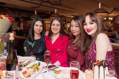 «Вечеринка Ретро FM», 18 января 2019 - Ресторан «Максимилианс» Самара - 49