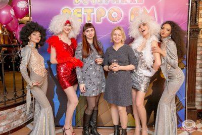 «Вечеринка Ретро FM», 18 января 2019 - Ресторан «Максимилианс» Самара - 7
