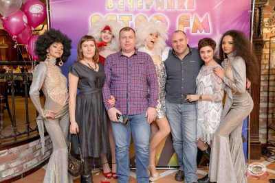 «Вечеринка Ретро FM», 18 января 2019 - Ресторан «Максимилианс» Самара - 8