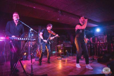 Plazma, 23 января 2019 - Ресторан «Максимилианс» Самара - 10