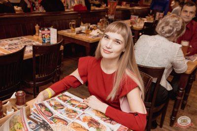 Plazma, 23 января 2019 - Ресторан «Максимилианс» Самара - 18