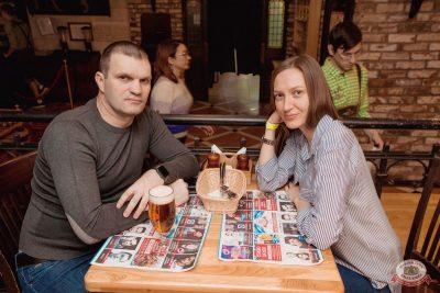 Plazma, 23 января 2019 - Ресторан «Максимилианс» Самара - 20