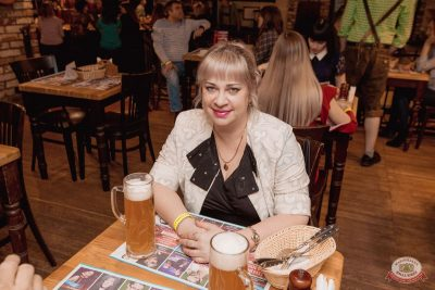 Plazma, 23 января 2019 - Ресторан «Максимилианс» Самара - 22