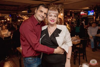 Plazma, 23 января 2019 - Ресторан «Максимилианс» Самара - 23