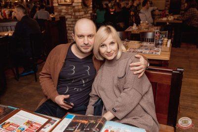 Plazma, 23 января 2019 - Ресторан «Максимилианс» Самара - 24