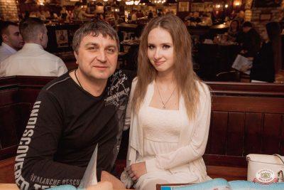 Plazma, 23 января 2019 - Ресторан «Максимилианс» Самара - 25