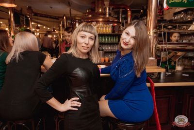 Plazma, 23 января 2019 - Ресторан «Максимилианс» Самара - 26