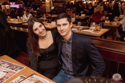 Plazma, 23 января 2019 - Ресторан «Максимилианс» Самара - 28