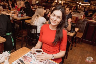 Plazma, 23 января 2019 - Ресторан «Максимилианс» Самара - 29