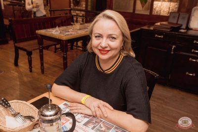 Plazma, 23 января 2019 - Ресторан «Максимилианс» Самара - 31