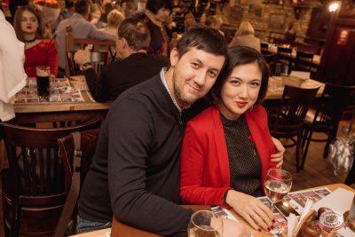 Plazma, 23 января 2019 - Ресторан «Максимилианс» Самара - 34