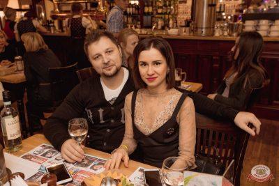 Plazma, 23 января 2019 - Ресторан «Максимилианс» Самара - 35