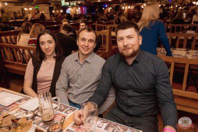 Plazma, 23 января 2019 - Ресторан «Максимилианс» Самара - 37