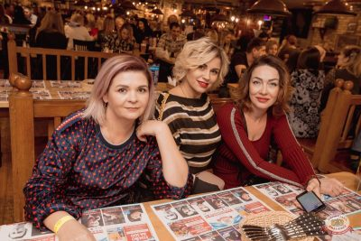 Plazma, 23 января 2019 - Ресторан «Максимилианс» Самара - 39