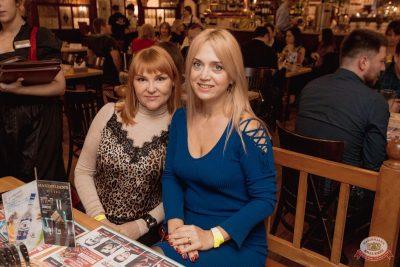 Plazma, 23 января 2019 - Ресторан «Максимилианс» Самара - 40