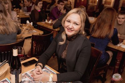 Plazma, 23 января 2019 - Ресторан «Максимилианс» Самара - 41