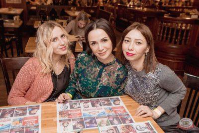 Plazma, 23 января 2019 - Ресторан «Максимилианс» Самара - 42