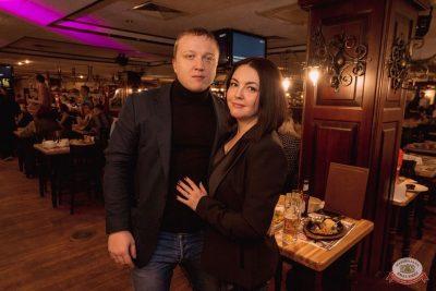 Plazma, 23 января 2019 - Ресторан «Максимилианс» Самара - 46