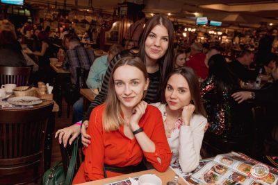 Plazma, 23 января 2019 - Ресторан «Максимилианс» Самара - 47