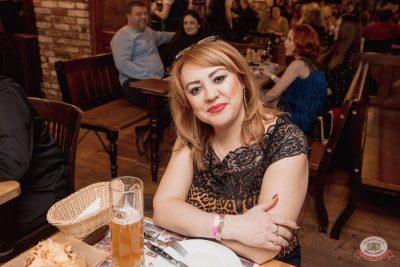 Plazma, 23 января 2019 - Ресторан «Максимилианс» Самара - 50
