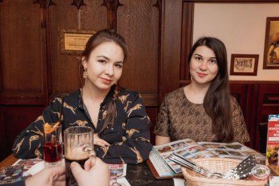 Plazma, 23 января 2019 - Ресторан «Максимилианс» Самара - 51