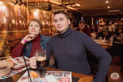 Plazma, 23 января 2019 - Ресторан «Максимилианс» Самара - 52