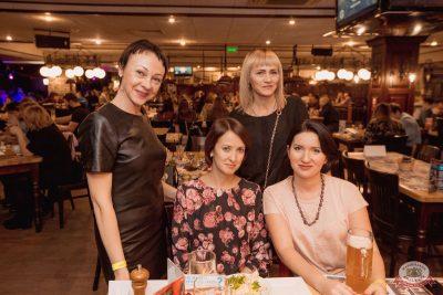 Plazma, 23 января 2019 - Ресторан «Максимилианс» Самара - 54