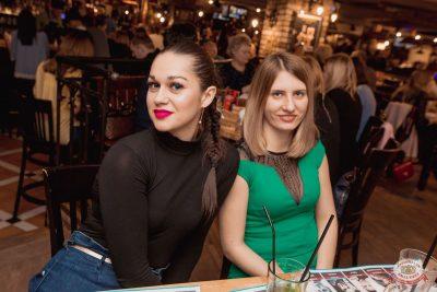 Plazma, 23 января 2019 - Ресторан «Максимилианс» Самара - 55