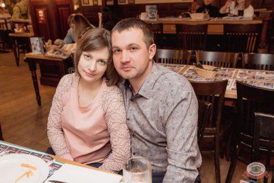 Plazma, 23 января 2019 - Ресторан «Максимилианс» Самара - 56