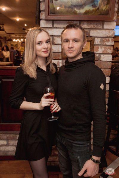 Plazma, 23 января 2019 - Ресторан «Максимилианс» Самара - 58