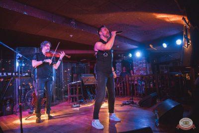 Plazma, 23 января 2019 - Ресторан «Максимилианс» Самара - 6