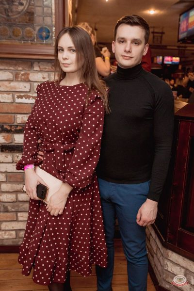 Plazma, 23 января 2019 - Ресторан «Максимилианс» Самара - 60