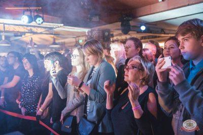 Plazma, 23 января 2019 - Ресторан «Максимилианс» Самара - 7