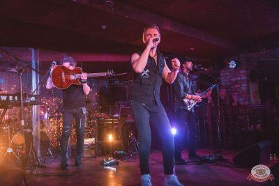 Plazma, 23 января 2019 - Ресторан «Максимилианс» Самара - 9