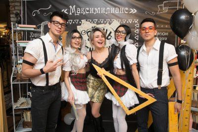 «Дыхание ночи»: Татьянин день студента, 25 января 2019 - Ресторан «Максимилианс» Самара - 0001