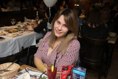 «Дыхание ночи»: Татьянин день студента, 25 января 2019 - Ресторан «Максимилианс» Самара - 0033