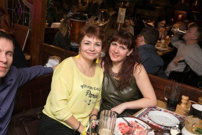 «Дыхание ночи»: Татьянин день студента, 25 января 2019 - Ресторан «Максимилианс» Самара - 0044
