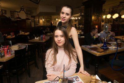 «Дыхание ночи»: Татьянин день студента, 25 января 2019 - Ресторан «Максимилианс» Самара - 0073