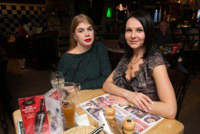 «Дыхание ночи»: Татьянин день студента, 25 января 2019 - Ресторан «Максимилианс» Самара - 0076
