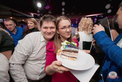 День именинника, 26 января 2019 - Ресторан «Максимилианс» Самара - 0031